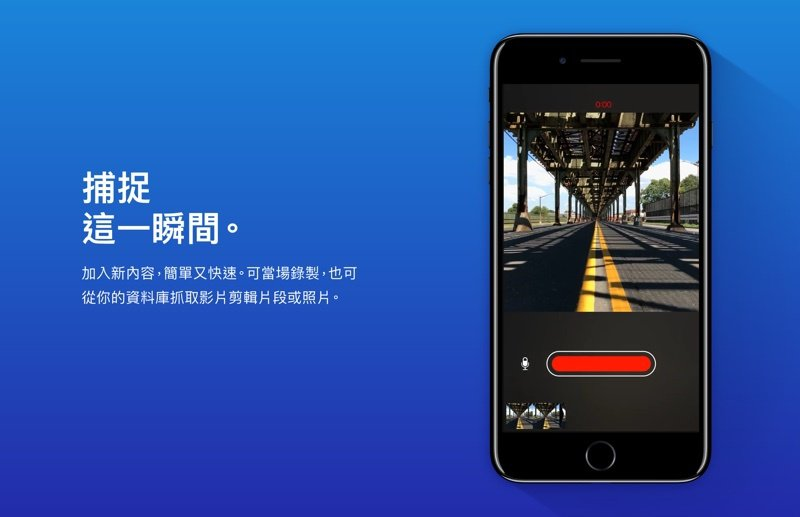 圖/蘋果官網
