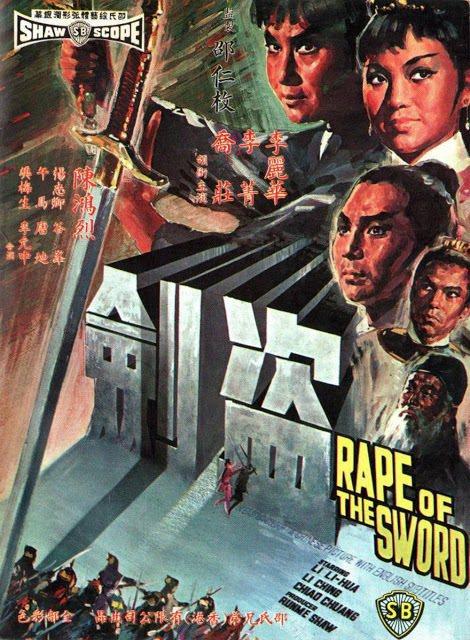 「盜劍」其實根據「臥虎藏龍」原著改編。圖/摘自HKMDB