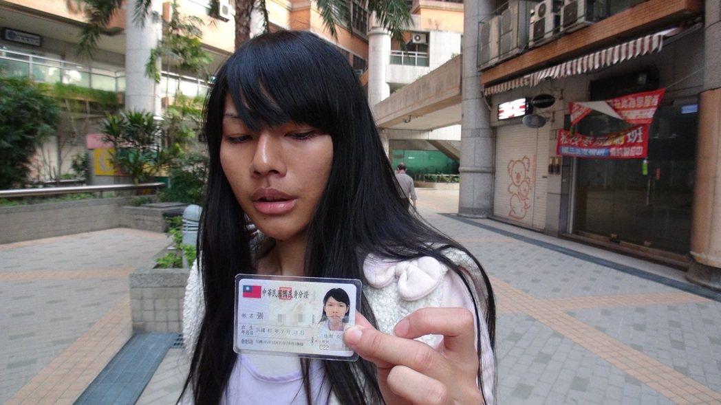 張姓女領隊昨出示身分證,證明自己是女兒身。圖/本報資料照