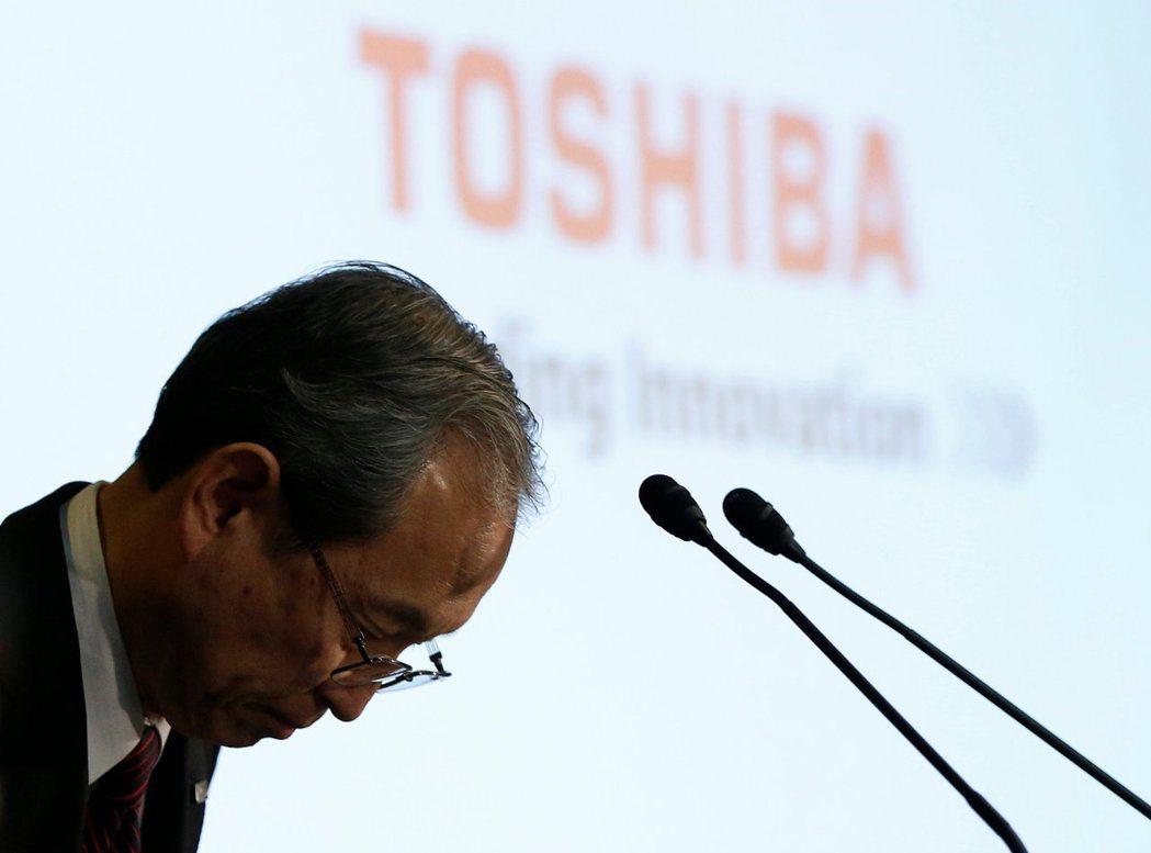 路透引述知情人士透露,日本東芝旗下的西屋電器正尋求紓困資金,以助其度過在美國聲請...