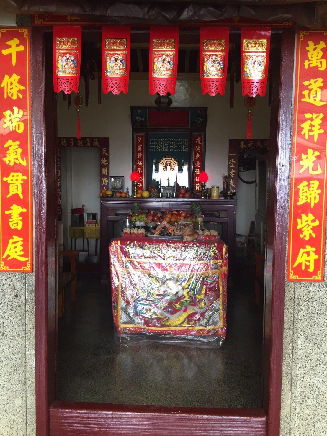 台南市議員王峻潭家中供奉的玉皇大帝。圖/王峻潭服務處提供