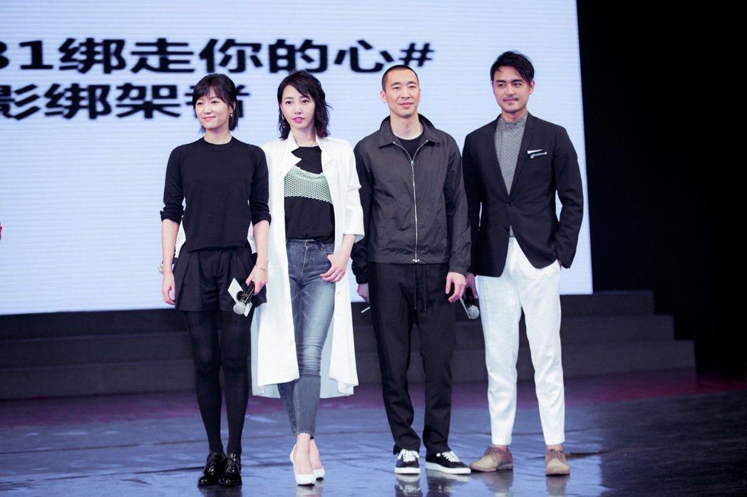 明道(右起)、黃立行、白百何、導演徐靜蕾為電影「綁架者」出席廣州巡演粉絲會。圖/...