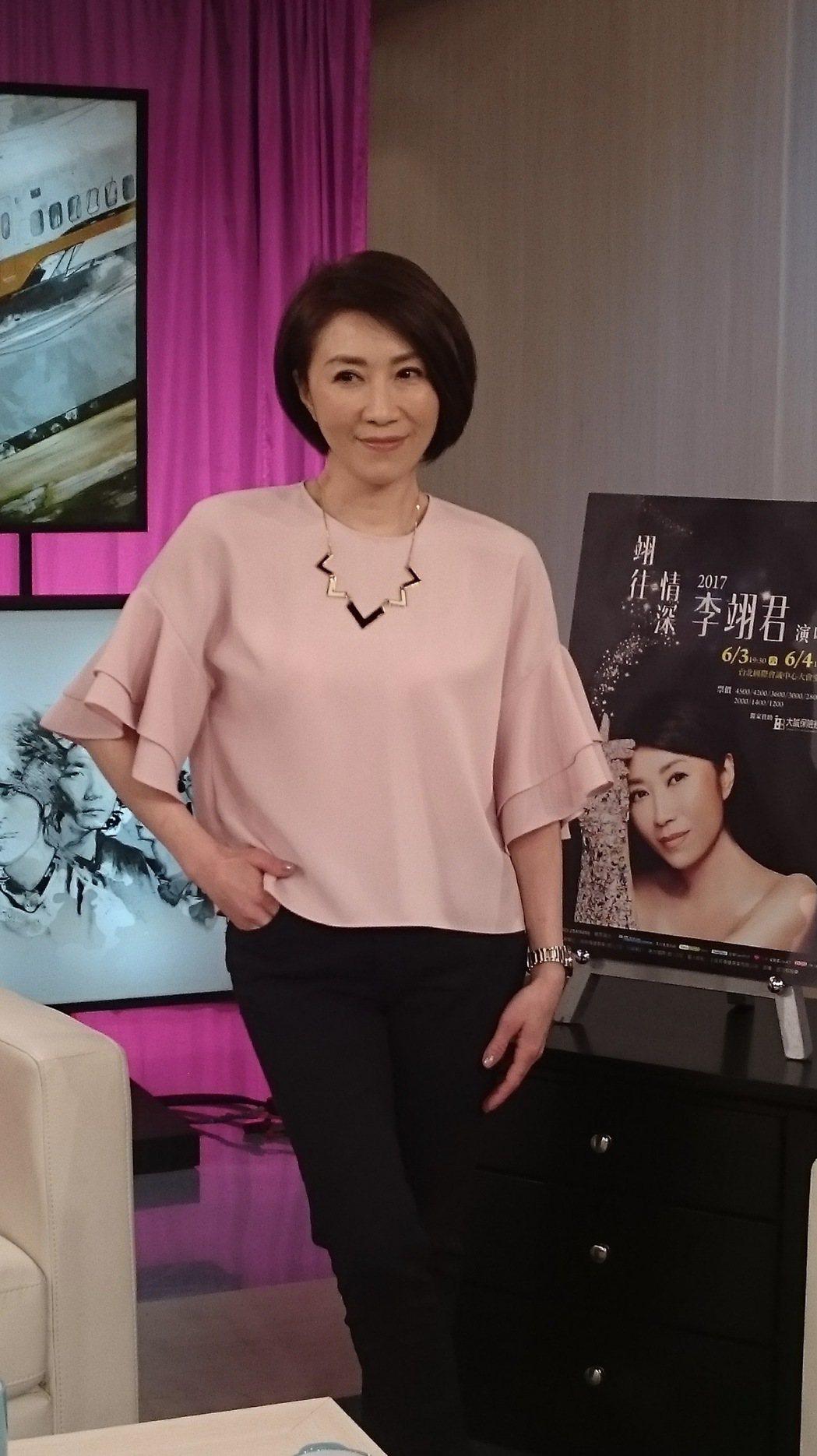 李翊君感念瓊瑤,是她事業的貴人。圖/探索傳播提供