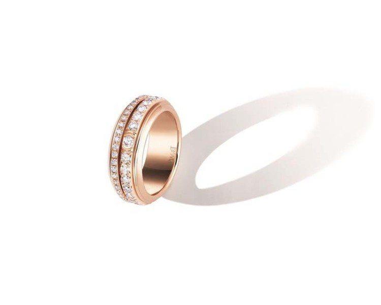 Possession旋轉指環,18K玫瑰金鑲嵌74顆圓形美鑽,31萬5,000元...