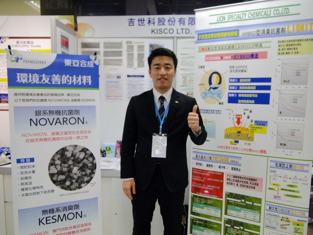 台灣吉世科Kisco總經理丹野亮介。 金萊萊/攝影