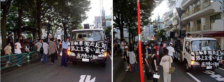2005年8月20日素人之亂主辦的「還我腳踏車」遊行。 圖/取自mkimpo.c...