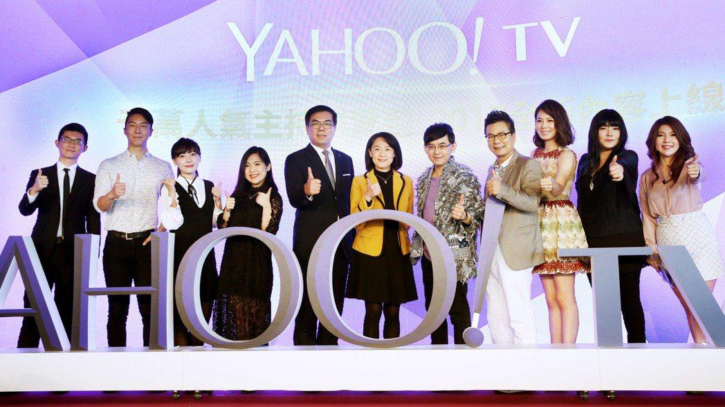 Yahoo TV去年上線以來,積極布局新聞、生活娛樂,體育賽事、財經內容等四大領