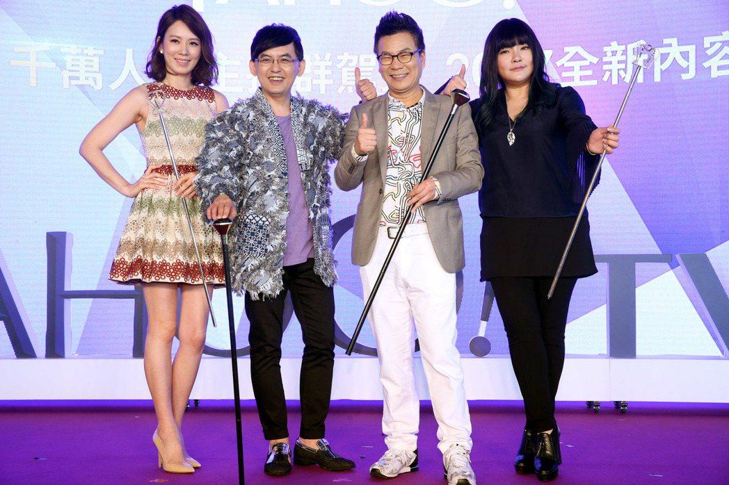 Yahoo TV去年上線以來,積極布局。黃子佼(左二)、唐綺陽(右一) 、沈玉琳...