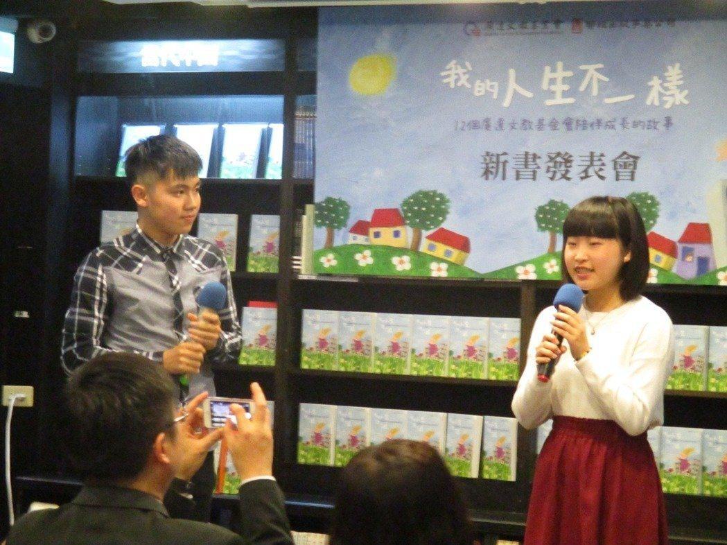 參加廣達文教基金會「游於藝」計畫的學生王揚閔(左)、徐安億,在新書發表會展現他們...