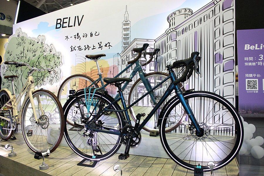 Liv品牌在自行車展展出BeLiv女性運動休閒自行車系列。 記者林和謙/攝影