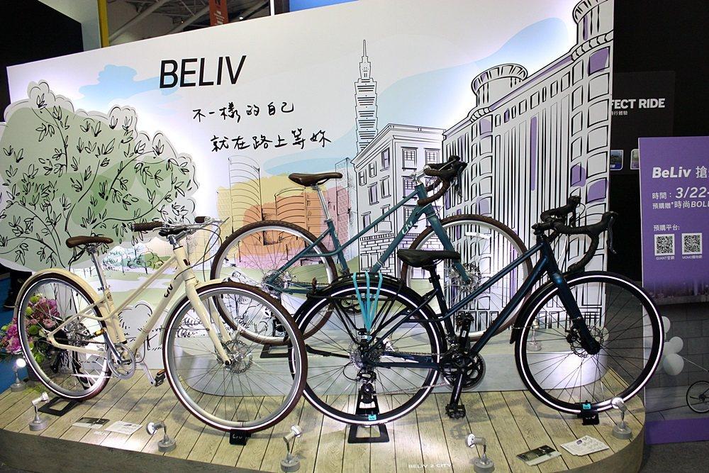BeLiv女性運動休閒自行車。 記者林和謙/攝影
