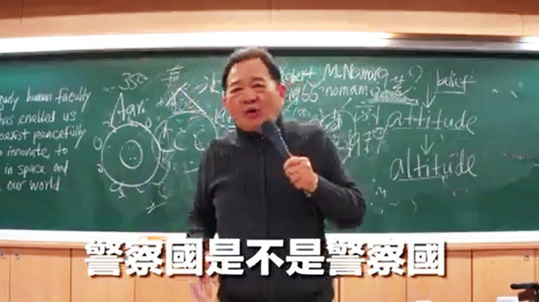 台大教授李錫錕,在課堂上談警察臨檢,諷刺客委會主委李永得。記者林麒瑋╱翻攝