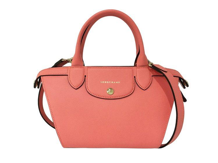 Longchamp粉紅LE PLIAGE HERITAGE 系列梯形包,33,6...