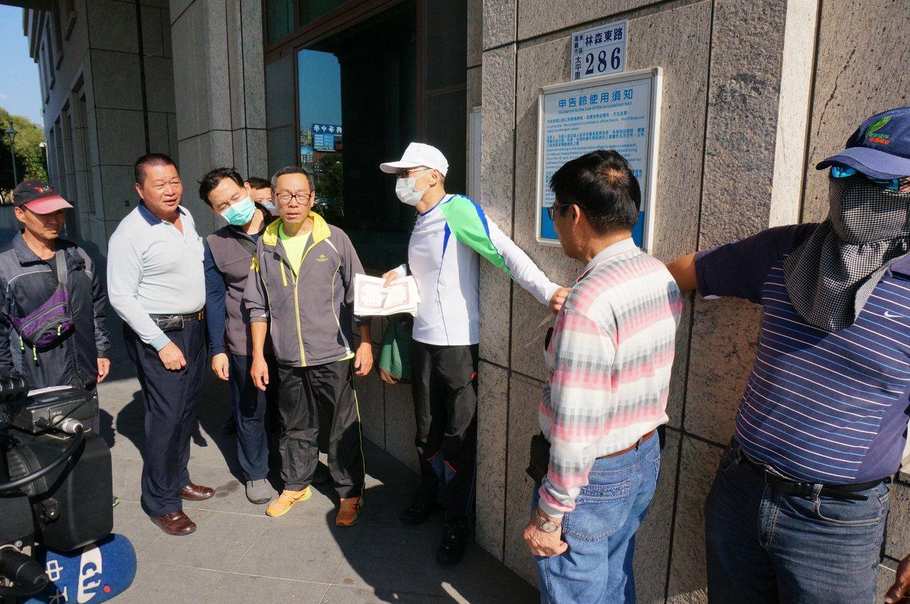 約十名股東今下午到嘉義地檢署按鈴申告孫岳澤等6人。記者林伯驊/攝影