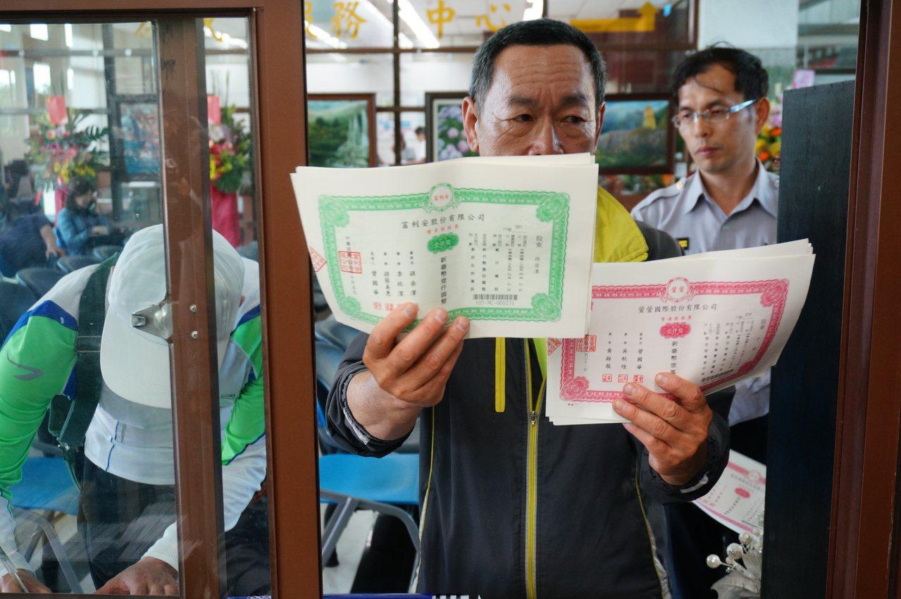 股東控告孫岳澤偽造有價證券、詐欺罪。記者林伯驊/攝影