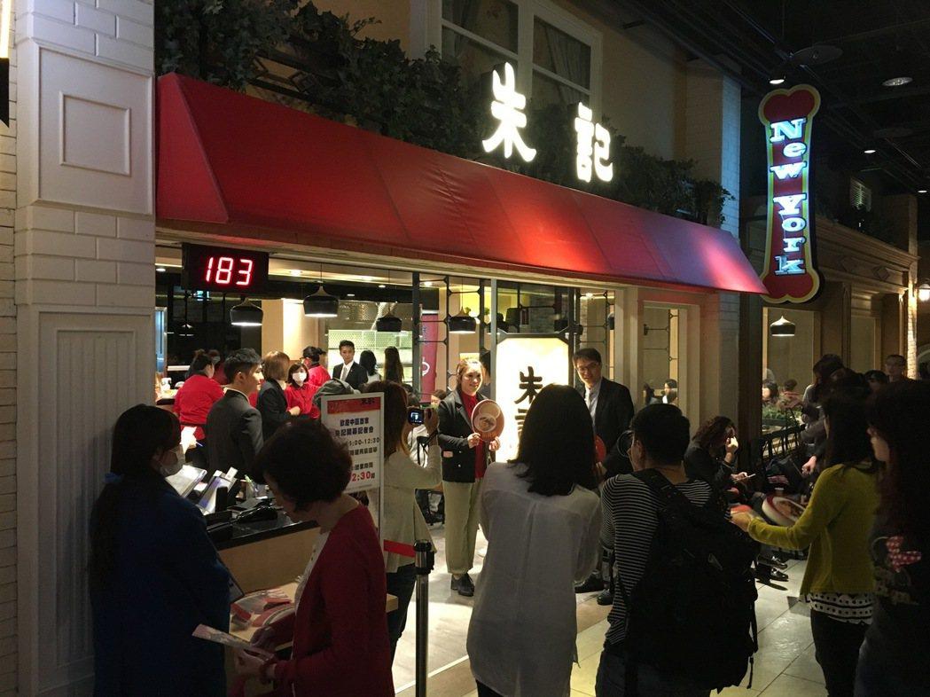 「朱記餡餅粥」全台第20店、也是台中第一店,今天進駐台中大遠百,首日即吸引大批民...