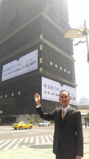 遠雄企業團今天在高雄正式公開全台灣最高68層樓的頂級飯店住宅大樓「THE ONE...