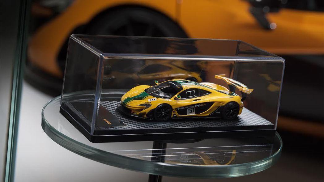 展示中心模型精品。 McLaren提供