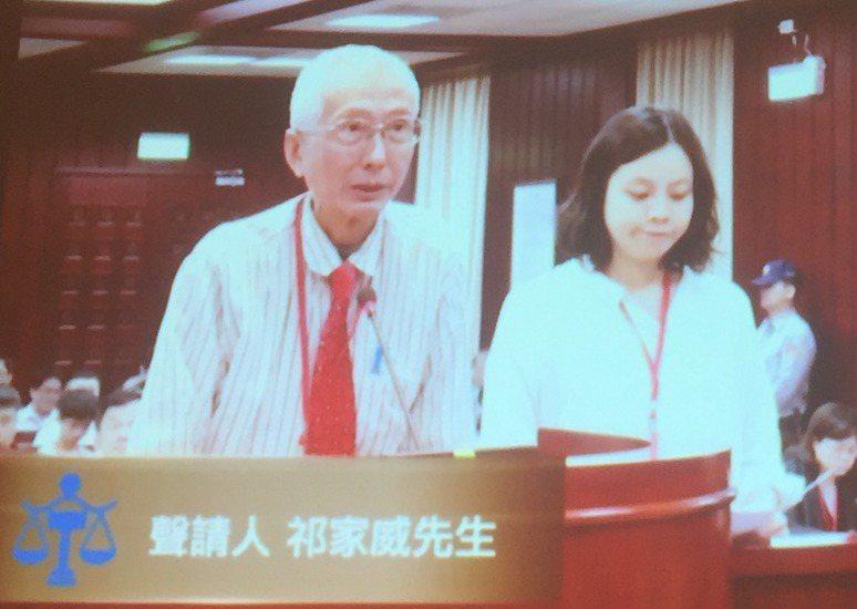 同婚釋憲案聲請人祁家威(左)。 記者賴佩璇/翻攝