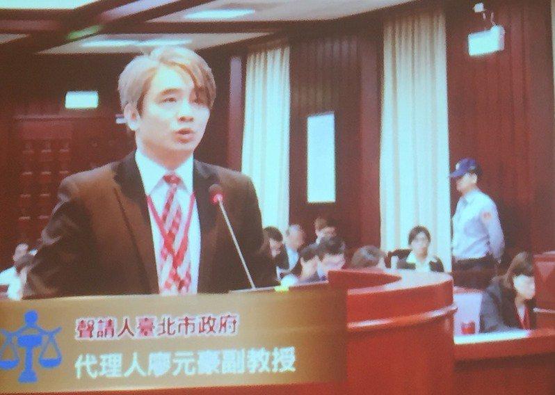 聲請人指定代表,台北市政府代理人廖元豪副教授。 記者賴佩璇/翻攝