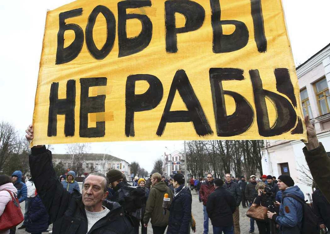 白俄羅斯人民收入大減、難找工作,又被政府說成寄生蟲,失業者發動多年來最大抗議潮,...