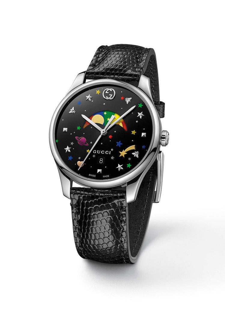 Gucci首次推出石英月相系列腕表,繽紛的月相盤設計是特色,5萬元。圖/Gucc...