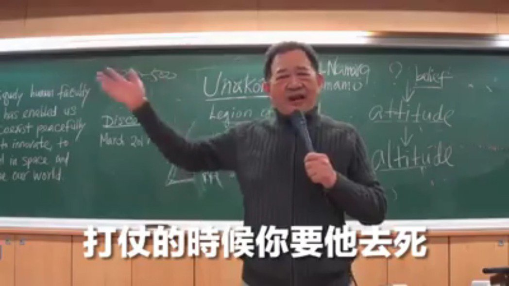 台大李錫錕批年金改革 對軍人機歪是「土包子治國」