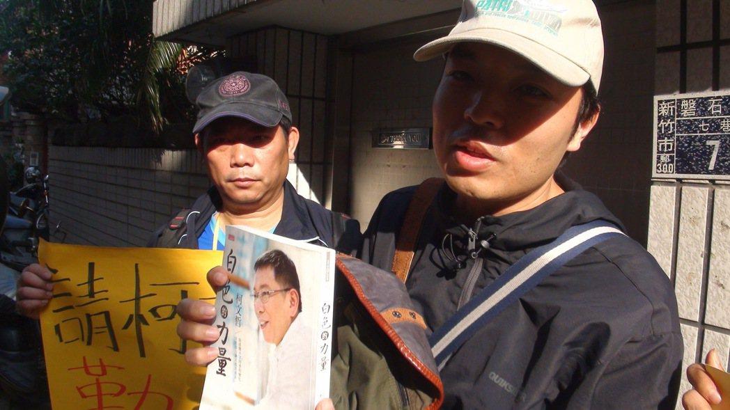 台北市長安西路都更案遭拆戶屋主張權嶔指出,他本來也是柯文哲的粉絲,選前更購買柯文...