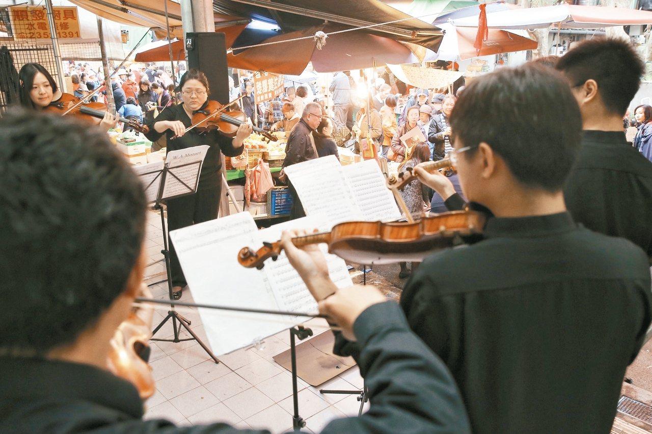 台灣絃樂團今早在台北傳統市場,舉辦音樂會,打破古典音樂是屬於殿堂的刻板印象,吸引...