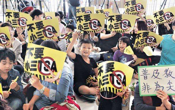 很多學生要求取消TSA。 圖片來源/香港晴報 (非報系)
