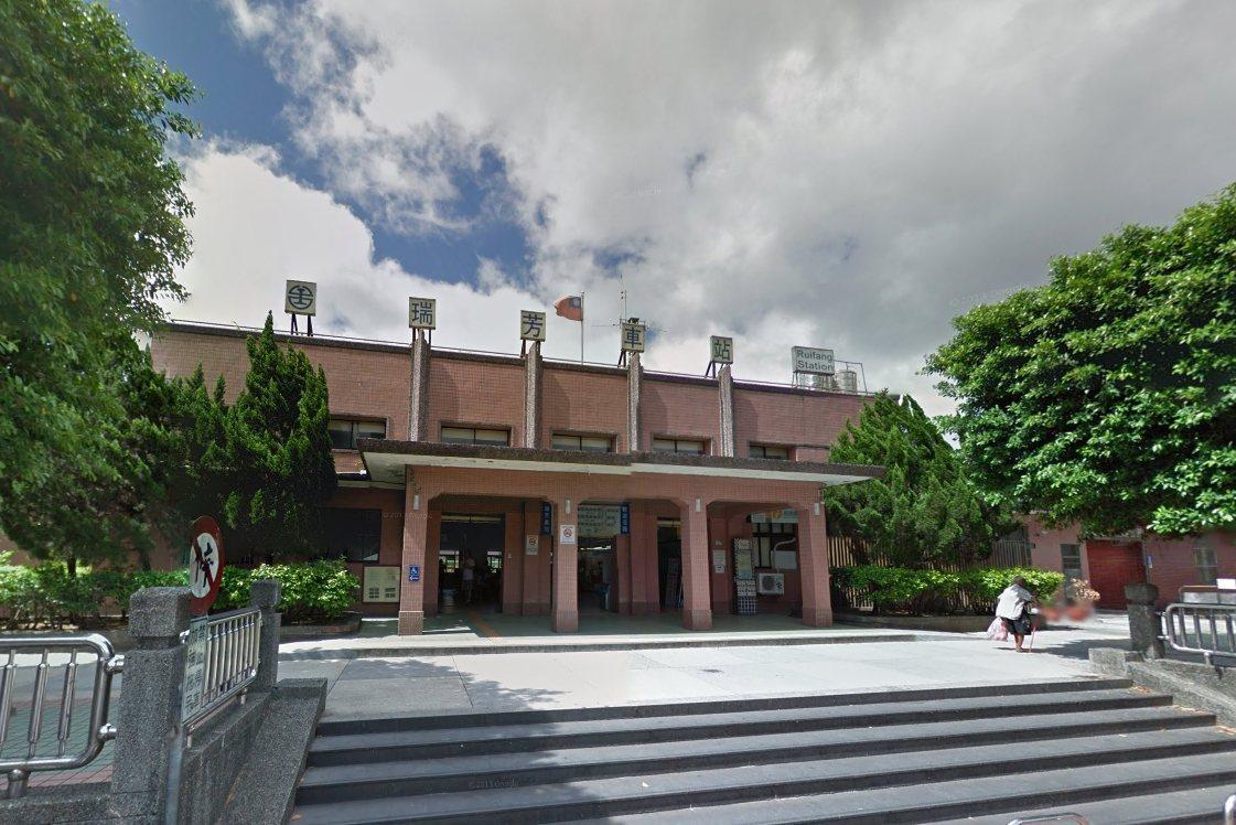 瑞芳火車站。資料圖/擷取自google map