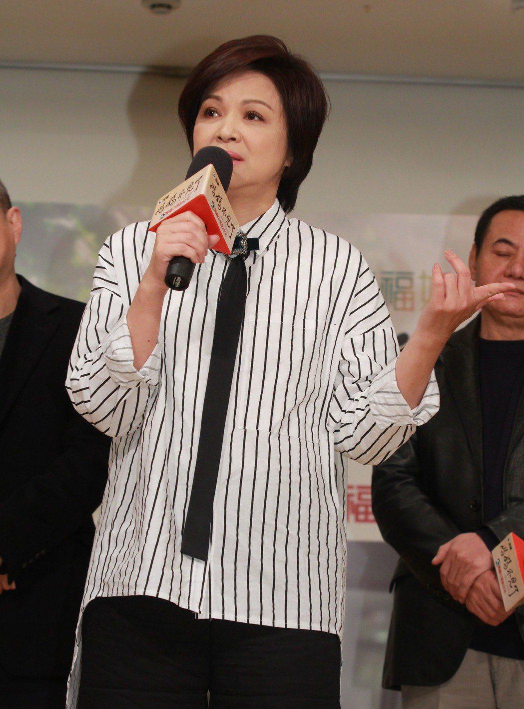 楊貴媚、蔡振南在「媽媽不見了」戲中飾演夫妻。圖/民視提供