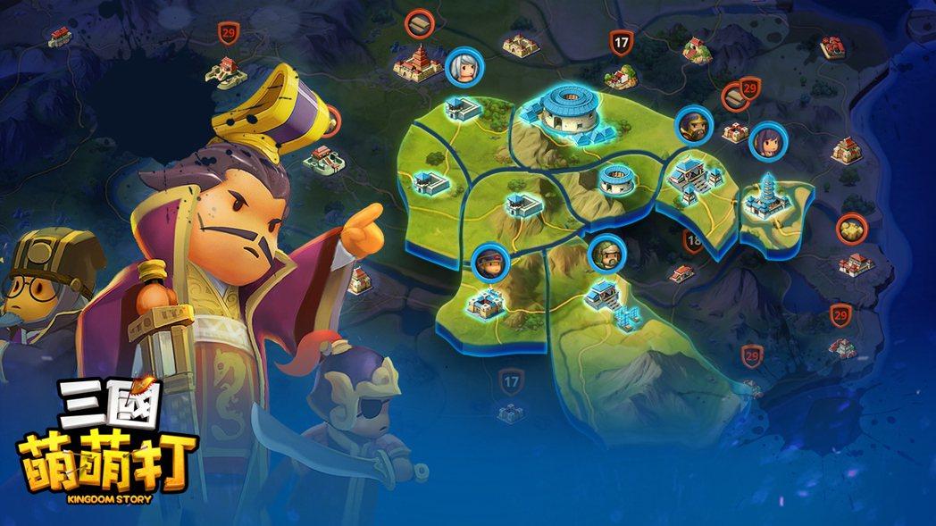 玩《三國萌萌打》,一統天下指日可待。 圖/捷達威提供