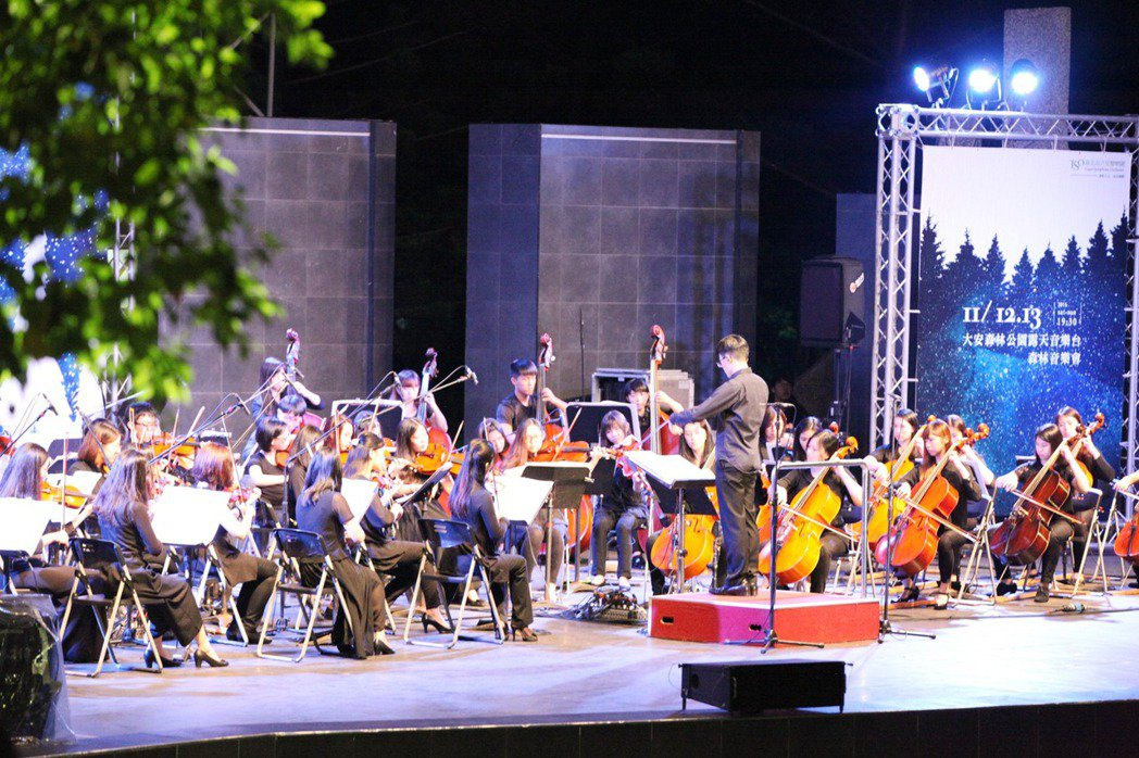 台北市立交響樂團於大安森林公園月夜下奏起春日組曲。(圖/台北市立交響樂團提供)