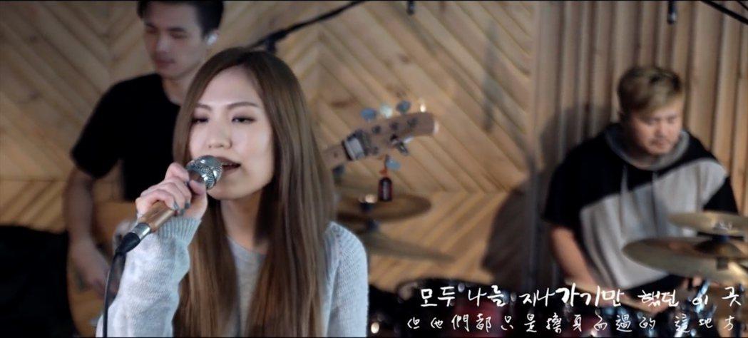 孫盛希翻唱「鬼怪」主題曲。圖/滾石提供