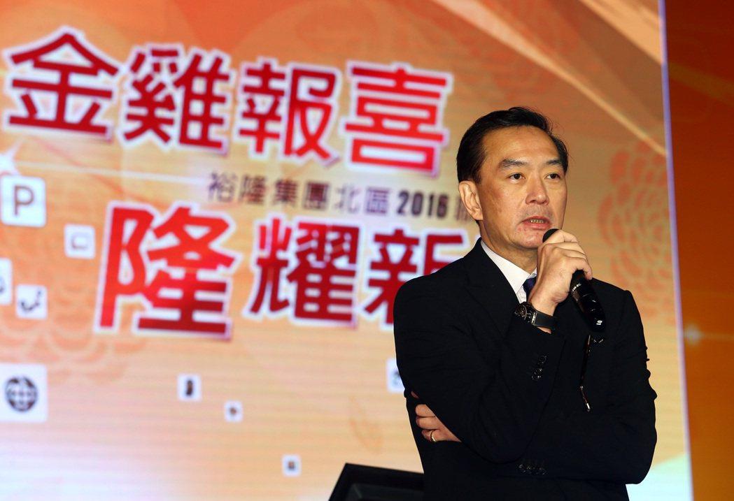 裕隆集團董事長嚴凱泰。 聯合報系資料庫