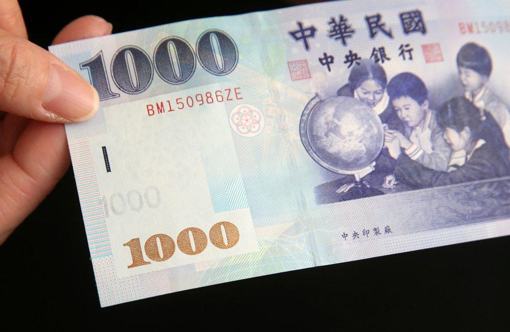 出國旅遊 錢變大了