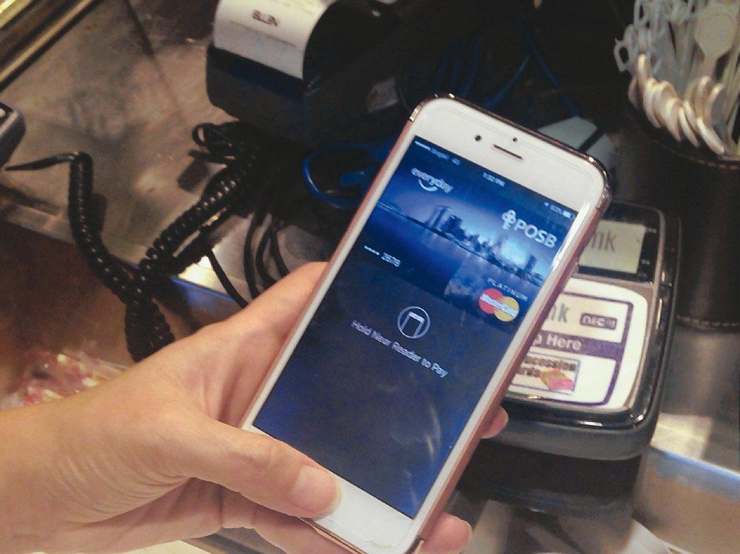 Apple Pay即將登台。 報系資料照