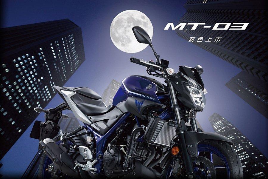 MT-03擁有同級車最佳的引擎出力、靈活輕巧的操控性和舒適的騎姿。 YAMAHA提供