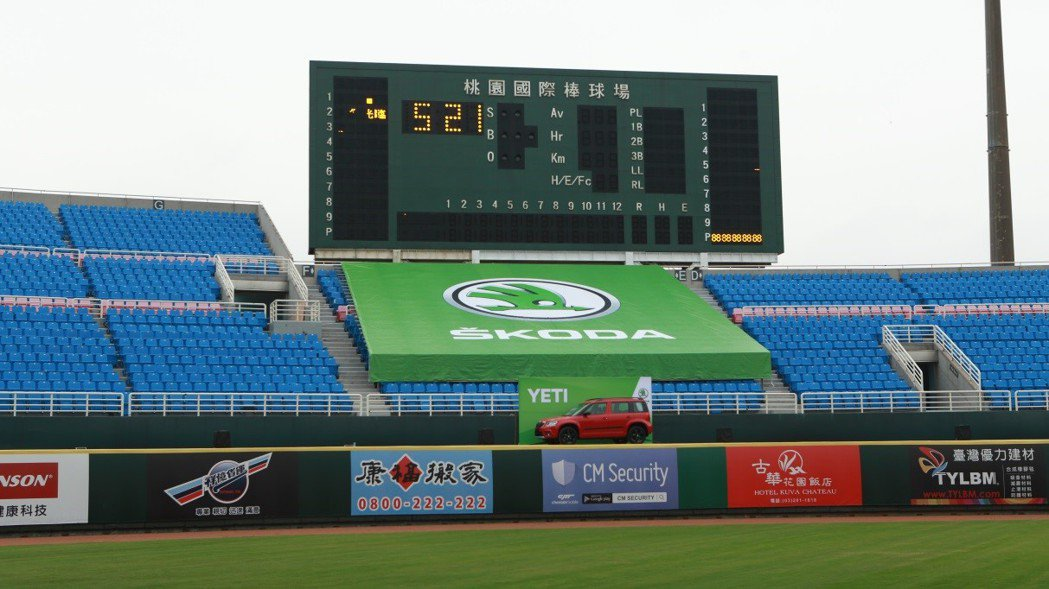 Škoda於桃園Lamgio球場左外野的記分板下方設置一幅直徑約8米的Logo圖騰,球員擊中,即送2個月Yeti試駕體驗給球迷。圖/Škoda提供 圖/Škoda提供