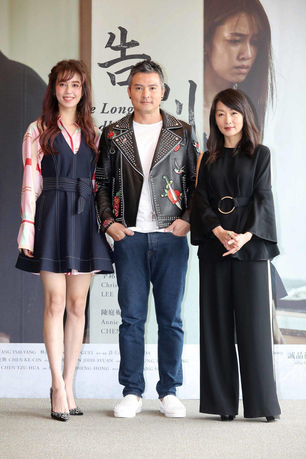 陳庭妮(左起)、李銘順、鄭家榆合作人生劇展「告別」。圖/公視提供