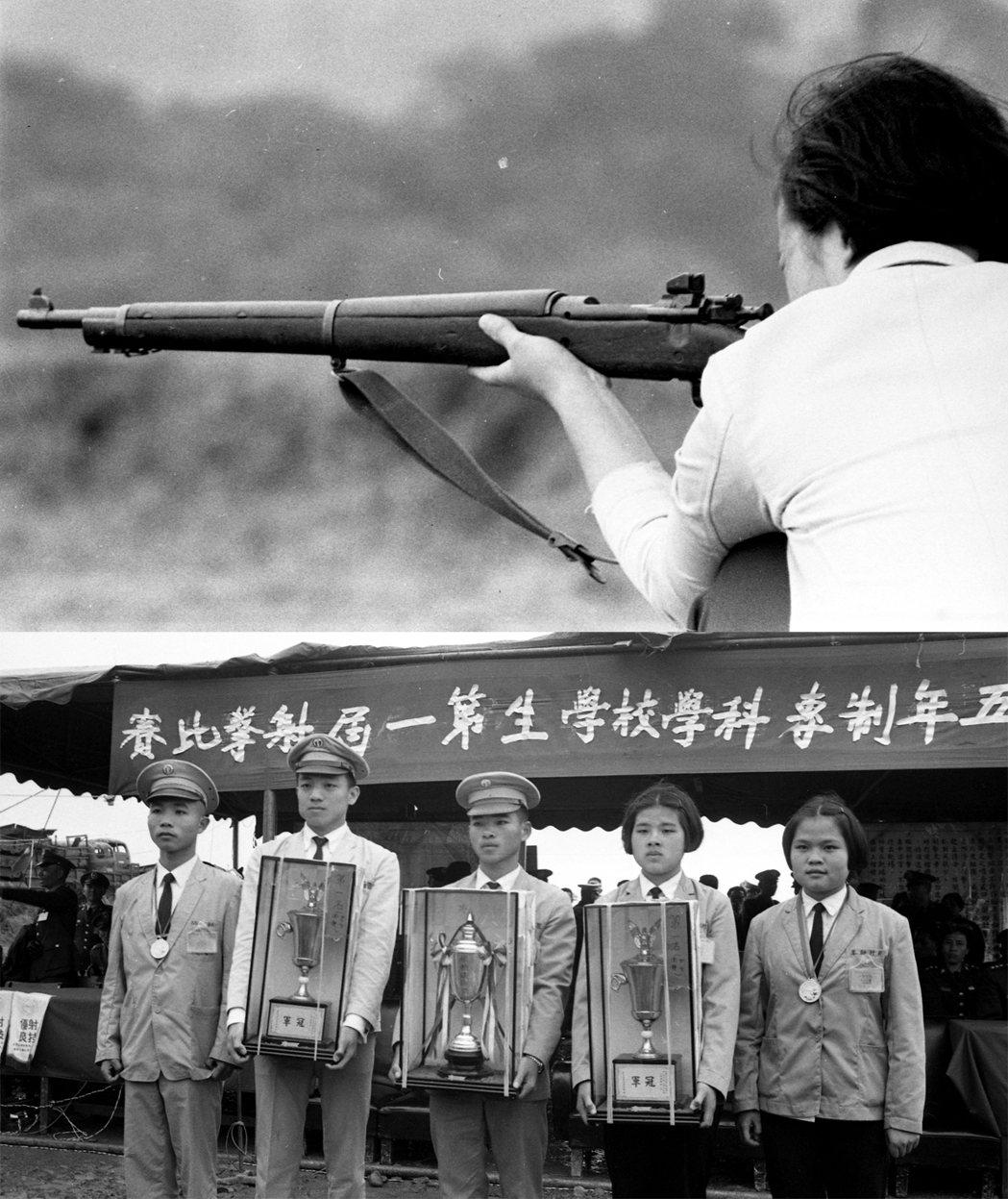 民國58年3月10日,在台北市三張犁靶楊舉行「台灣北區五專學校學生第一屆射擊比賽...