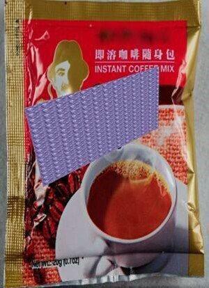 屏東縣警方查獲包裝成咖啡包的毒品。圖/警方提供