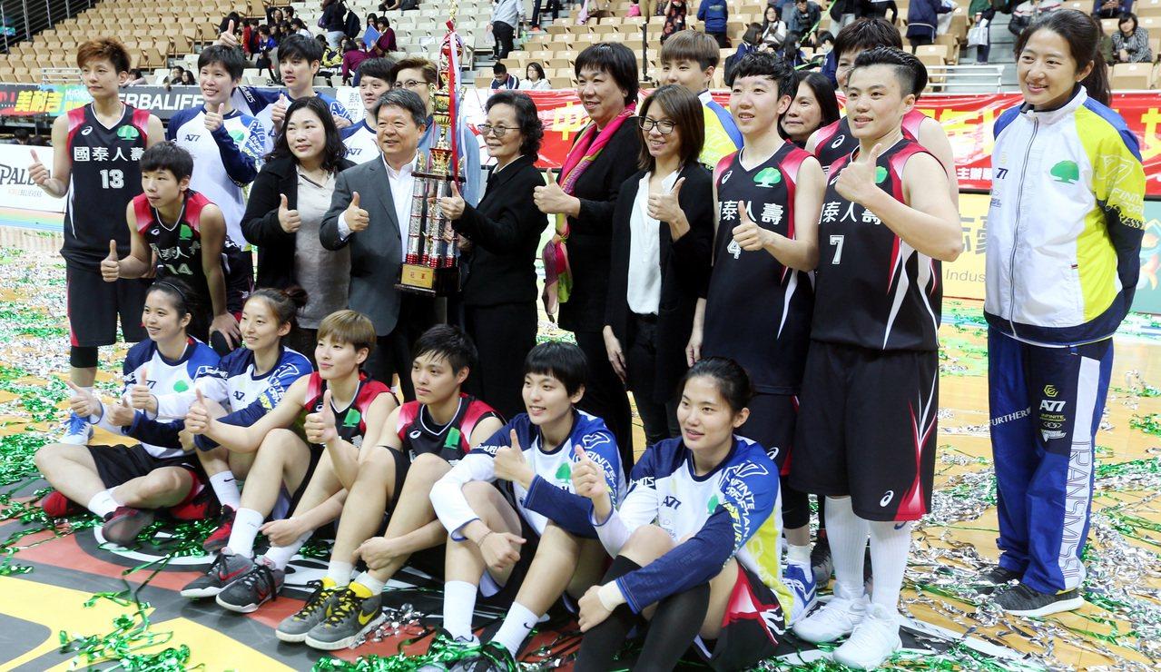 WSBL/國泰摘第11冠 劉君儀獲頒MVP