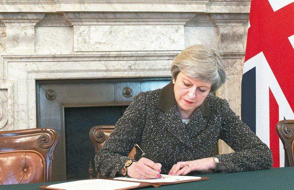 切斷44年關係…英國啟動脫歐