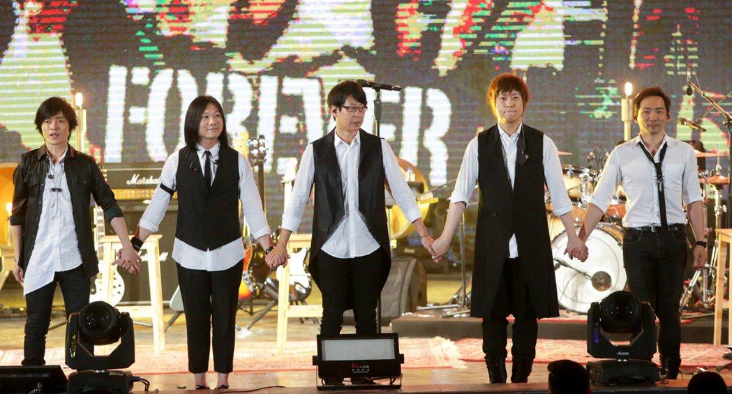五月天在大安森林公園舉辦演唱會。記者程宜華/攝影