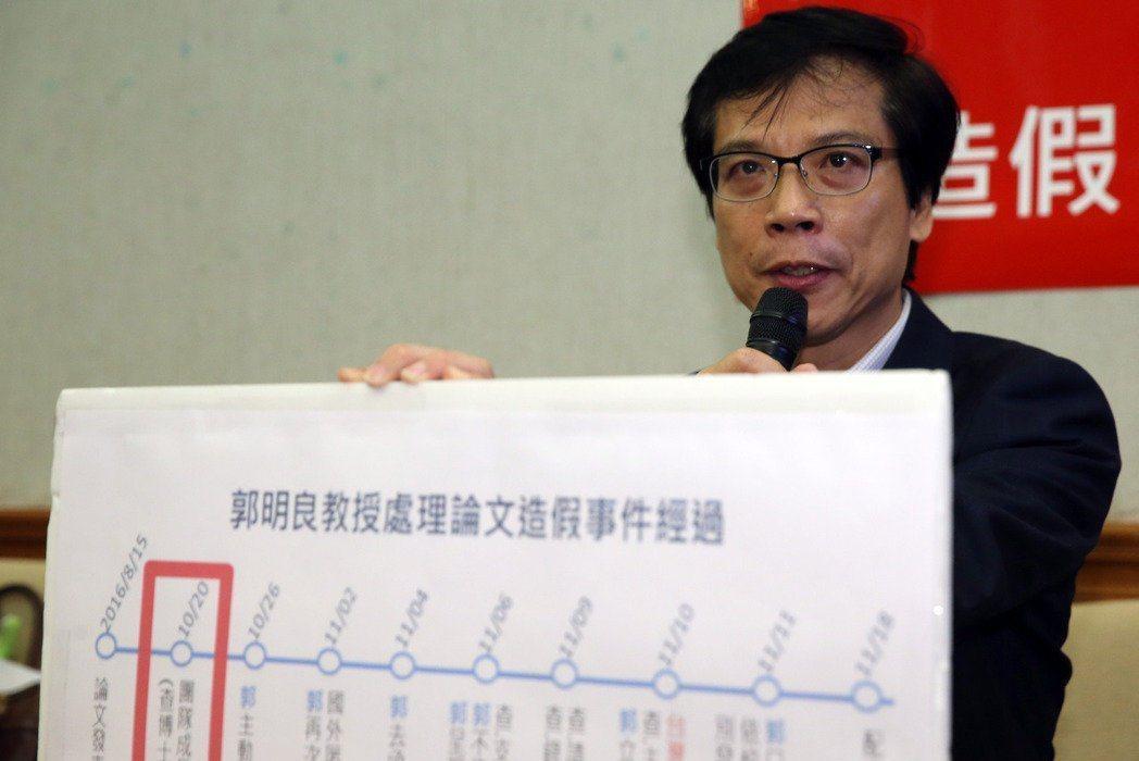 台大教授郭明良。聯合報系資料照