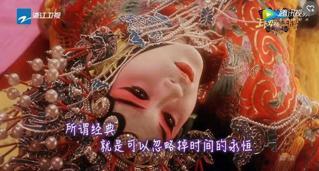 張國榮在「霸王別姬」中的扮相。圖/截自騰訊視頻