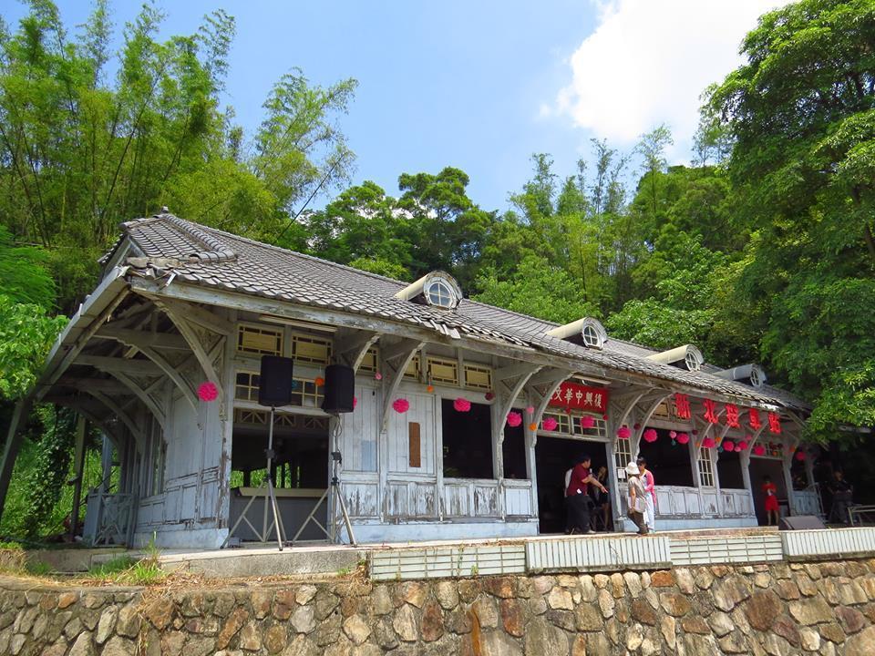 彰化縣台灣民俗村的新北投火車站。 圖/八頭里仁協會提供