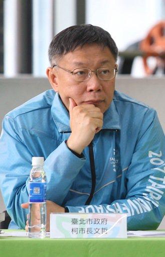 台北市長柯文哲。 報系資料照
